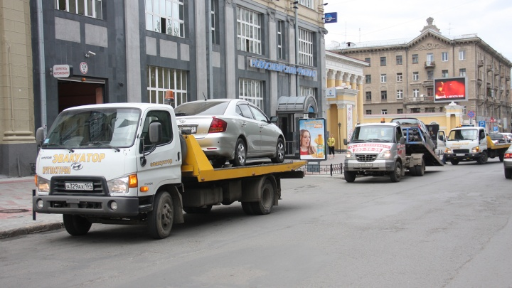 Новосибирские чиновники предложили повысить тариф на эвакуацию авто