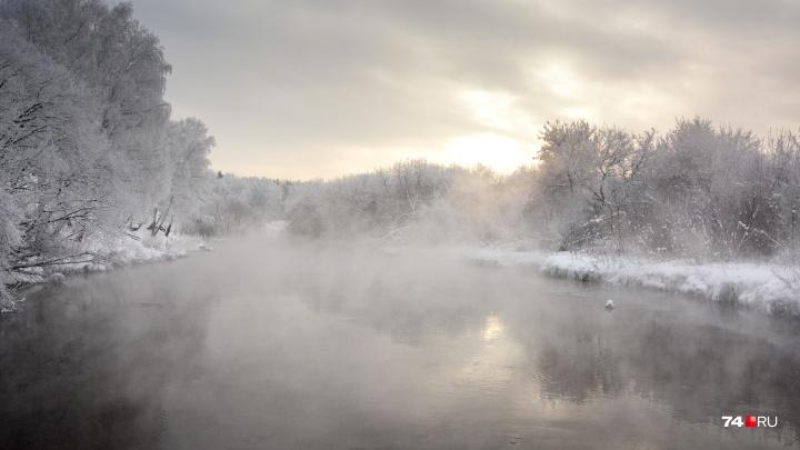 Изморозь и сильные холода: синоптики рассказали о погоде в Челябинской области на ближайшие дни
