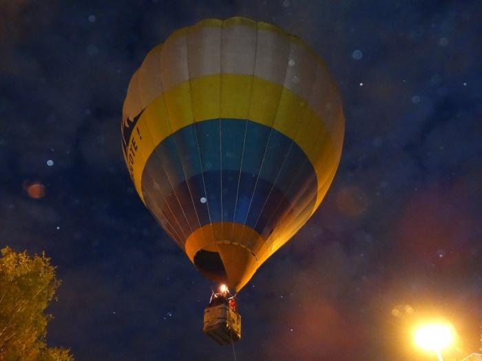 Это первый полет над городом на воздушном шаре