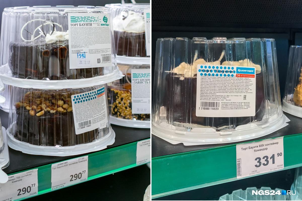 Торт «Баунти» подрос в цене на 40 рублей