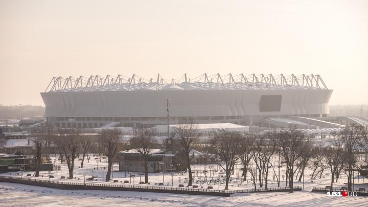 Из-за трех футбольных матчей в Ростове перекроют часть дорог