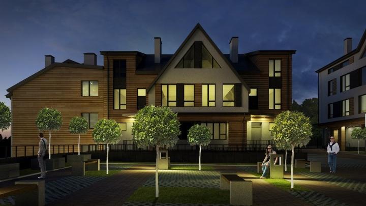 """Эксперты рассказали, что такое """"дом клубного типа"""" и сколько стоят в нём квартиры"""