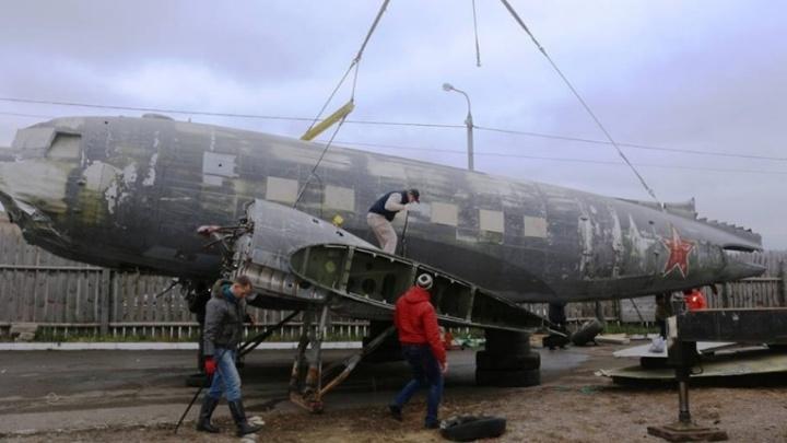 Родственников пассажиров легендарного «Дугласа» разыскивают для съемки фильма