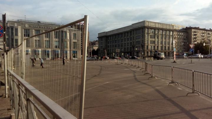 Площадь Ленина перегородили железным забором