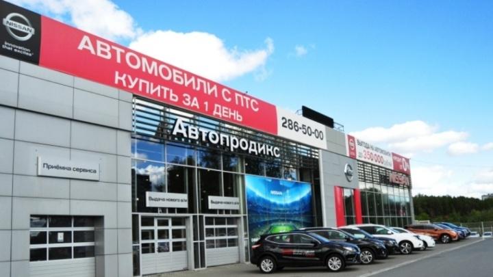 Сеть крупнейших автосалонов Екатеринбурга распродаст склад из 380 иномарок: многие доступны в кредит 0%