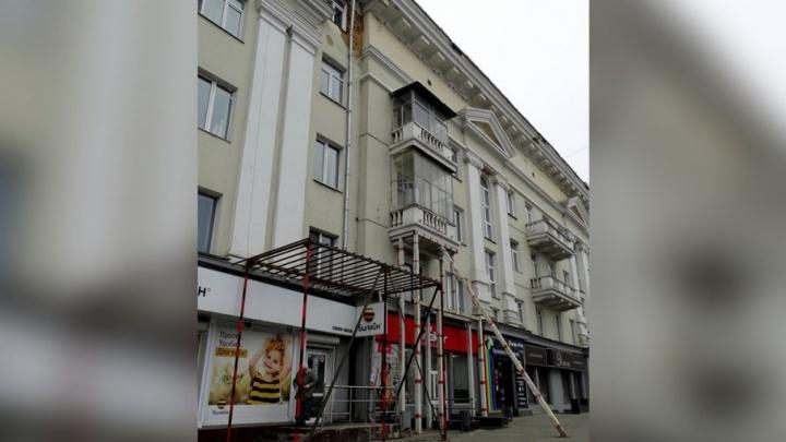К саммитам ШОС и БРИКС отремонтируют дома на центральных улицах Челябинска