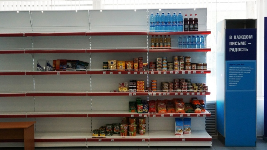 В омских отделениях «Почты России» начали продавать муку и растительное масло