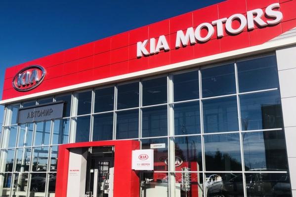Сейчас для клиентов «Автомира» действуют привлекательные условия по программе Trade In