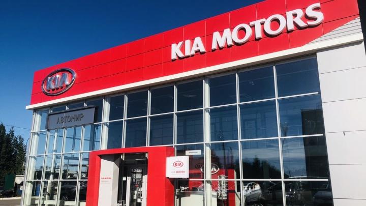 Время покупать KIA: клиенты компании «Автомир» смогут купить новое авто по специальным ценам