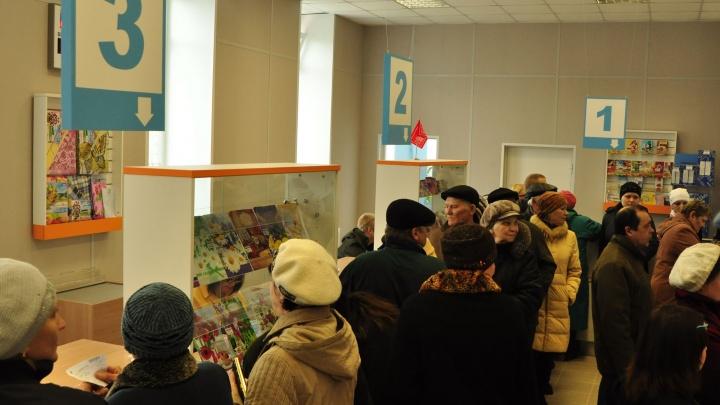 Успеть за посылкой: как в майские праздники работают почта, МФЦ и «Центр расчетов» в Архангельске