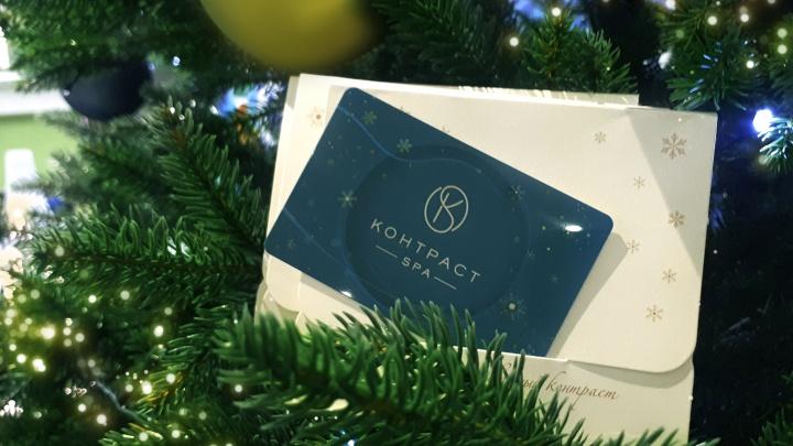 Миссия выполнима: как купить подарки всей семье и друзьям за пару кликов