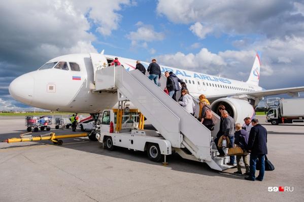 Первый рейс в Прагу из пермского аэропорта