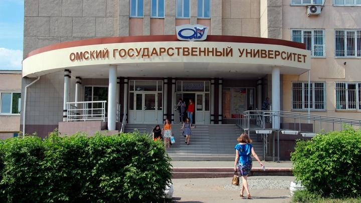 Через неделю в ОмГУ выберут нового ректора