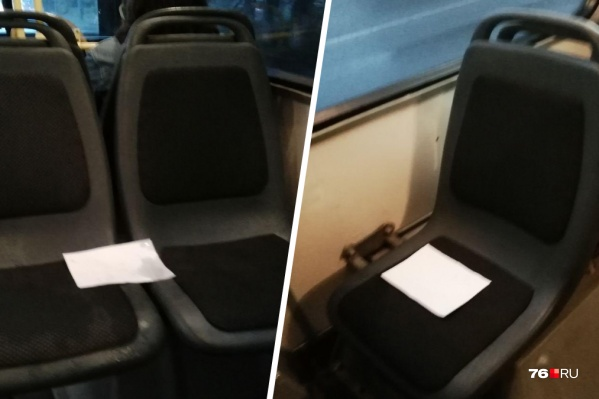 Технология идеально подходит как для одинарных сидений, так и для сдвоенных
