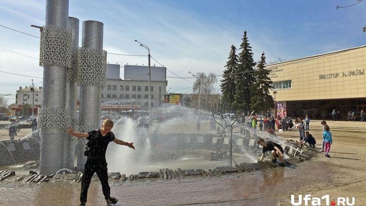 В Башкирии прогнозируют 30-градусную жару