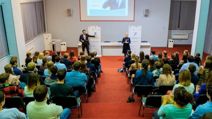 Поставлена точка в деле о хищениях на 3,1 миллиона в Краевой молодежной бизнес-школе