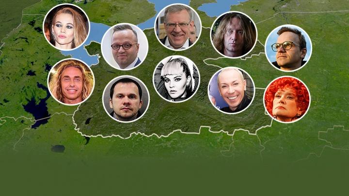 От спецагента ГРУ до стриптизера: 10 северян, которые прославили регион на весь мир