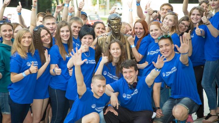 В Самарской области впервые пройдёт фестиваль студентов