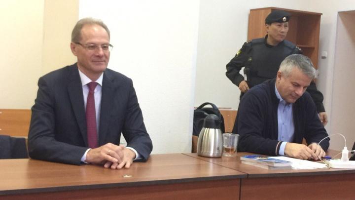 Дело Юрченко: бывшему губернатору зачитали приговор