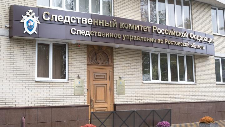 В Ростове завели дела на прокурора, полицейского и адвоката. Их подозревают в получении взятки