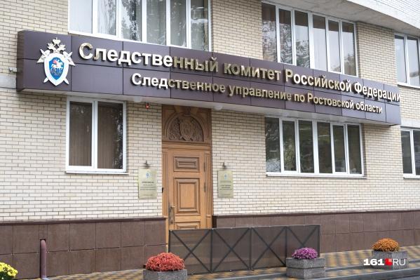 После того как дело завели, помощника прокурора Первомайского района уволили