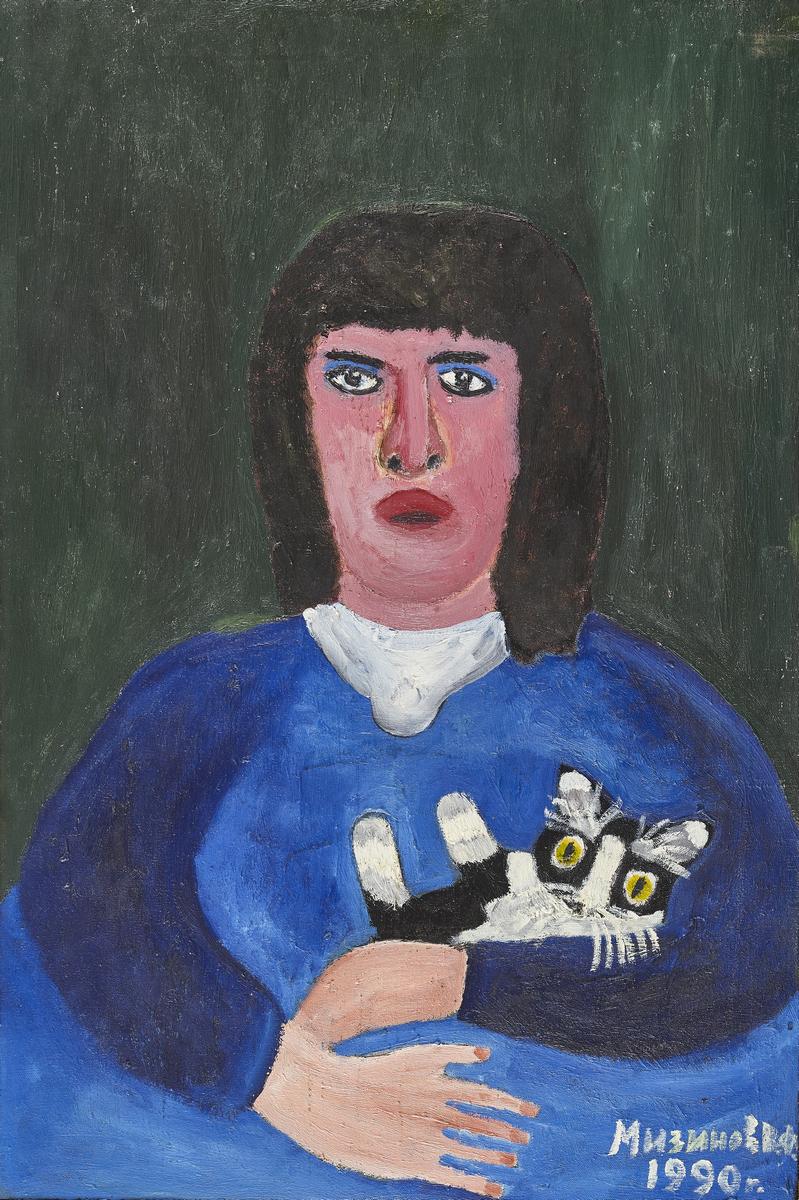 «Девушка с кошкой», 1990 год