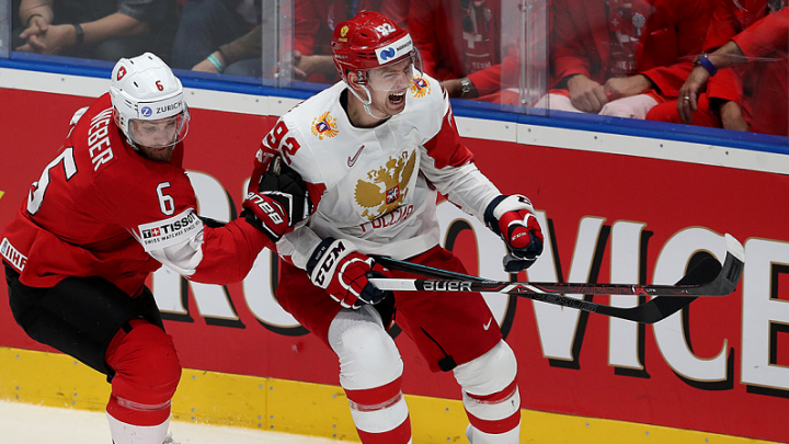 Федерация хоккея России отреагировала на отстранение Евгения Кузнецова от игр из-за кокаина
