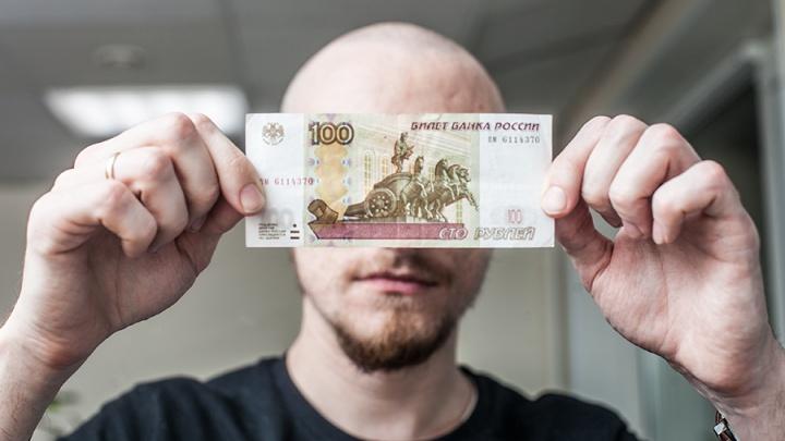 Новосибирск вошёл в тройку городов-лидеров по популярности у мошенников