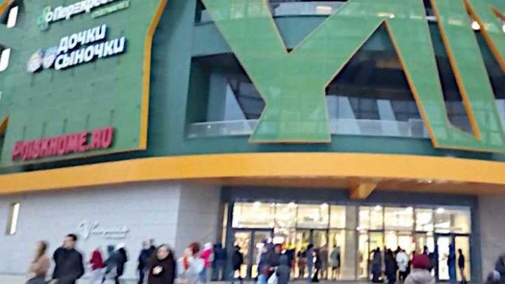 Посетителей и сотрудников ростовского торгового центра эвакуировали из здания