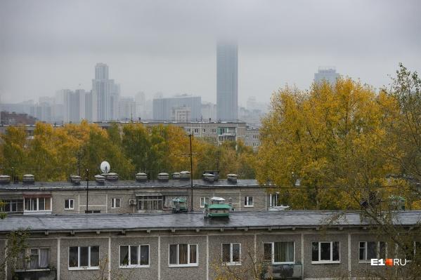 По данным Министерства ЖКХ, всего 7% екатеринбургских домов к вечеру 1 октября ещё не получили тепло