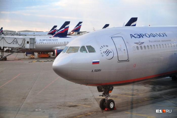 Первый рейс «Аэрофлота» вылетел из Шереметьево