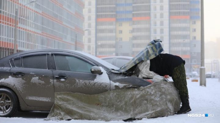 В Красноярский край идут 40-градусные морозы