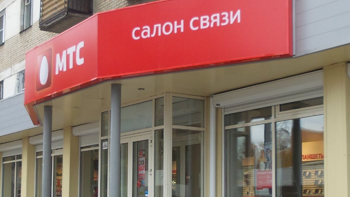 Готовимся к саммитам: власти Челябинска потребовали снять вывески с салонов МТС и «Связной»