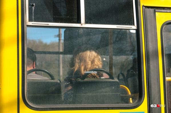 Платить больше придется за проезд в маршрутках