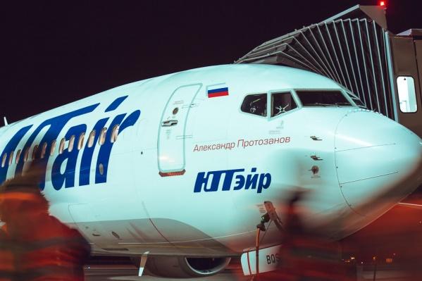Нештатная ситуация в самолете произошла около семи часов утра