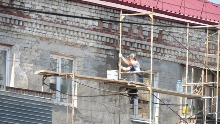 Фонд капремонта многоквартирных домов Зауралья заставят строже контролировать подрядчиков