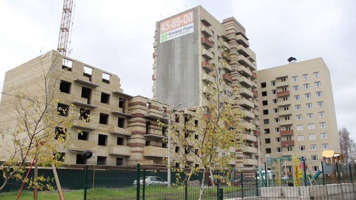 Большие скверы и парковка вне двора: в Ярославле растёт «зелёный» жилой комплекс