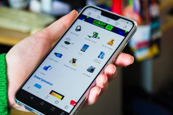 OZON проанализировал свыше 1 миллиона поисковых запросов и более 300 тысяч заказов, которые совершили клиенты интернет-магазина в дни акции «Киберпонедельник»