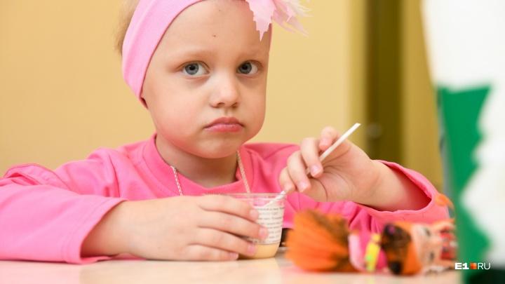 Мороженое против рака. В Екатеринбурге научились готовить лакомство для онкобольных детей