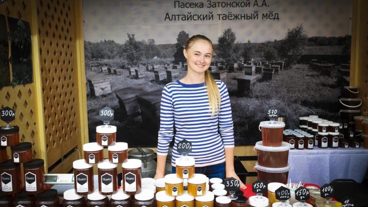 Ярмарка отборного мёда у «Глобуса» переехала к «Ройял парку»
