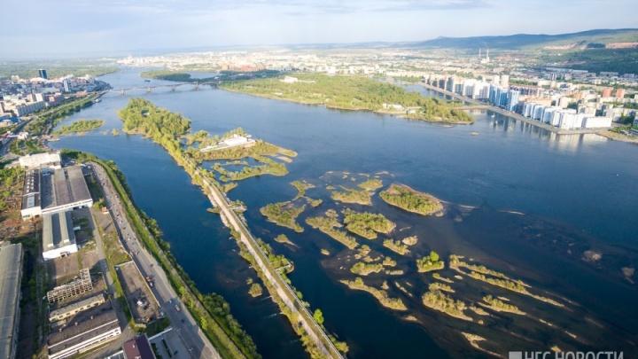Острова в центре города сдали за 727 рублей