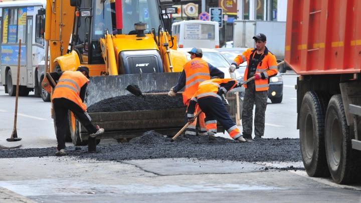 Мэрия выбрала двух подрядчиков на ремонт 48 улиц Екатеринбурга к ЧМ-2018