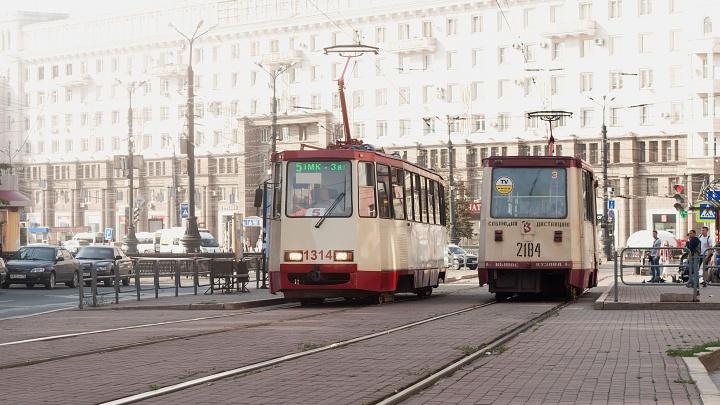 Откатили цены: в челябинском электротранспорте подорожал проезд