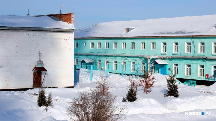 Под Омском планируют закрыть женскую колонию с парикмахерской и тренажерами