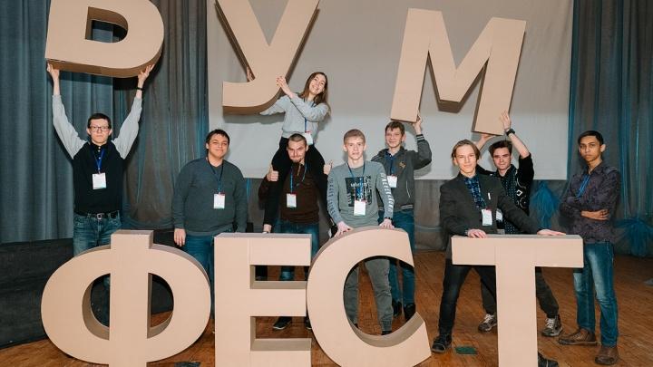 Идеи из картона: в Перми прошёл«Бум Fest»