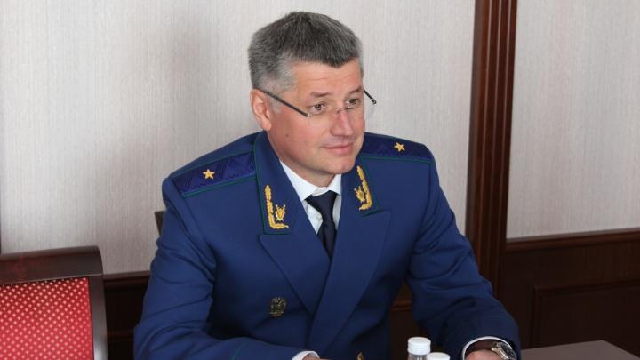 В Башкирии на должность прокурора утвердили гособвинителя по делу «ЮКОСА»