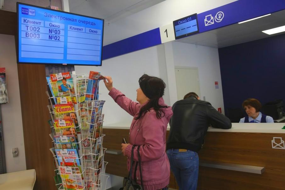 В руководстве почтовой связи утверждают, что работают над повышением эффективности внутренней контрольно-ревизионной работы