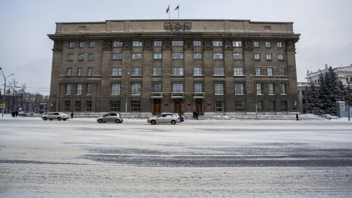 Чиновника мэрии отдают под суд за махинации с аварийным жильём