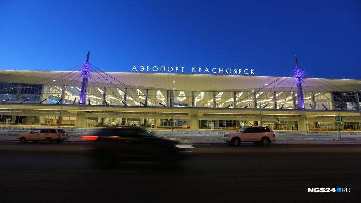 Туристу на заметку: как добраться из Красноярска в аэропорт и обратно