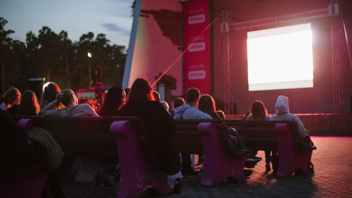 Кино на траве: тюменцам покажут фильм про знаменитого волшебника в кинотеатре под открытым небом